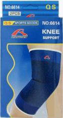 BS23171-4 2pc Knee Support- 144/case