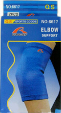 BS23171-6 2pc Elbow Support- 144/case