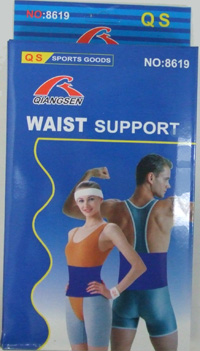 BS23171-7 Waist Support 120/case
