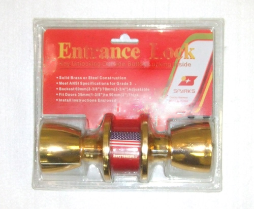 OF23160B  #588 Door Entrance Lock -24/case