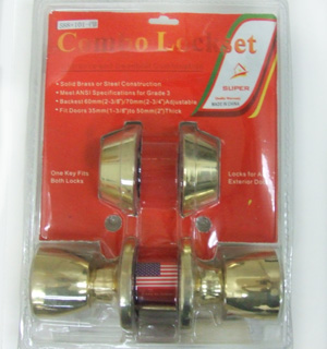 OF23160G Double Deadbolt Combo Door Lock 24/case