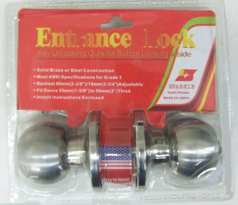 OF23162A #587 Door Entrance Lock-24/case