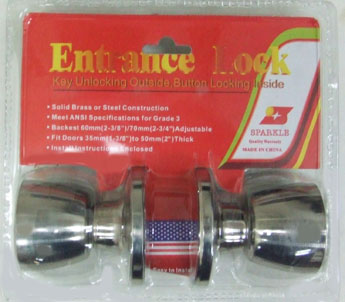 OF23162B #588 Door Entrance Lock-24/case