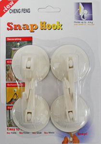PS23205 4Pc. Lg. Suction Hooks 144/case